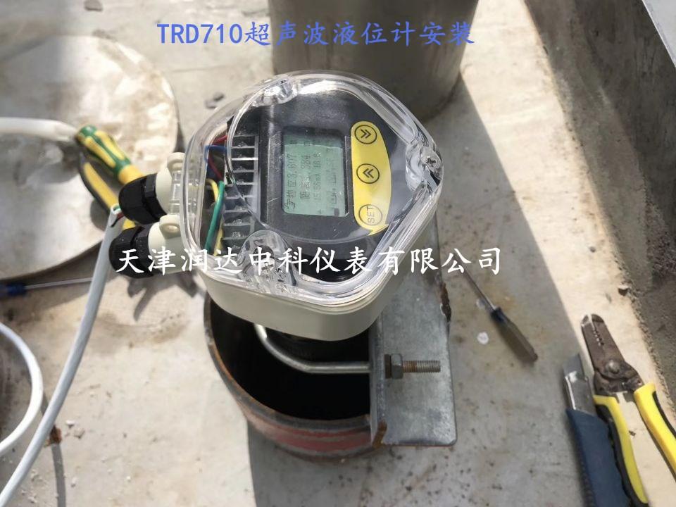 超声波液位计安装方法